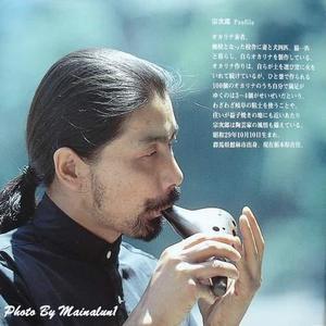 故乡的原风景:陶笛大师宗次郎