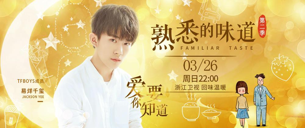 http://yule.kuwo.cn/yl/st/News?id=139573